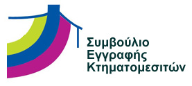Cyprus Real Estate Registry Board